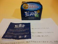 ainosizuku02.jpg