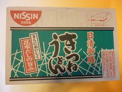 nisingozenkitune03.jpg