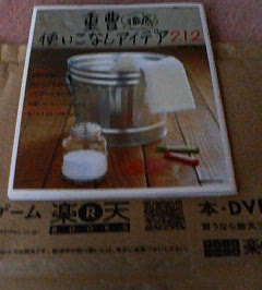 zyuusou201201181515.jpg